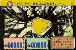http://img40.xooimage.com/files/0/b/3/43-6aa22f.jpg