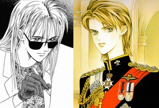 Princesse Kaguya Miller-15ef886