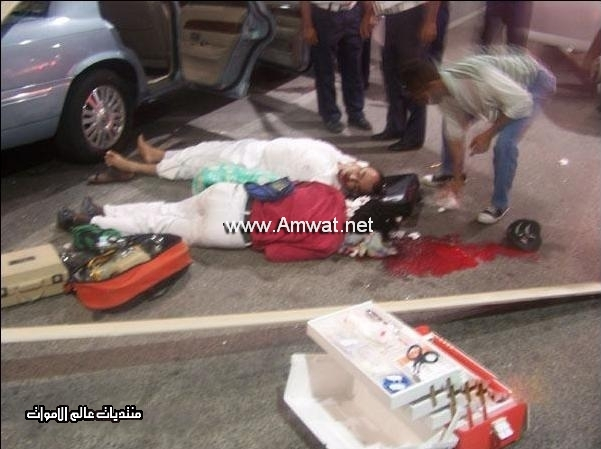 un helicopter tombe sur 2 homme au bahrein 1034-1544e41